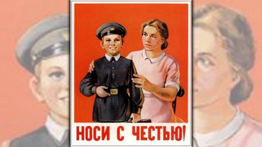 ΕΣΣΔ - Παιδεία